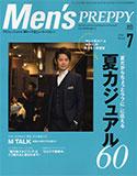 mens_preppy_1407